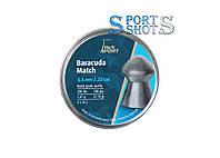 Пули H&N Baracuda Match 5.52мм, 1.37г, 200шт