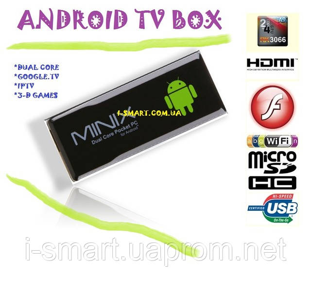 MINIX NEO G4 Android PC Android TV Box