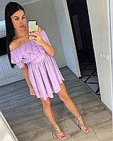 Шифоновое летнее платье с открытыми плечами и рюшами Сирень, 44-46