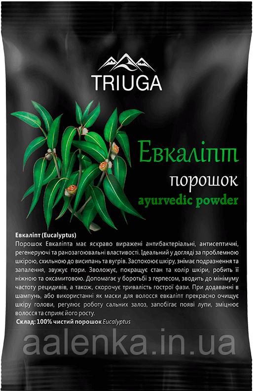 Натуральный аюрведический порошок Эвкалипта, 50г, Триюга