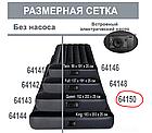 Надувной матрас Двухместный Интекс Intex 64150, 152 x 203 x 25 см, с встроенным электронасосом., фото 6
