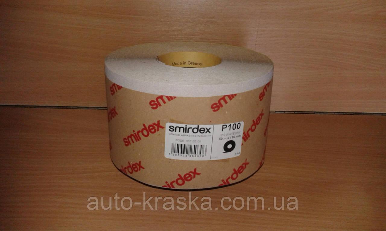 Бумага для сухой шлифовки SMIRDEX (белая). Рулон-116мм*25м. Зерно 40.