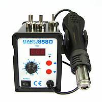 Паяльная станция BAKU BK858D, фен с цифровым блоком регулировки (220V, 700W)