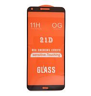 Защитное стекло 21D Full Glue для LG G6 / H870 / LS993 черное 0,3 мм в упаковке