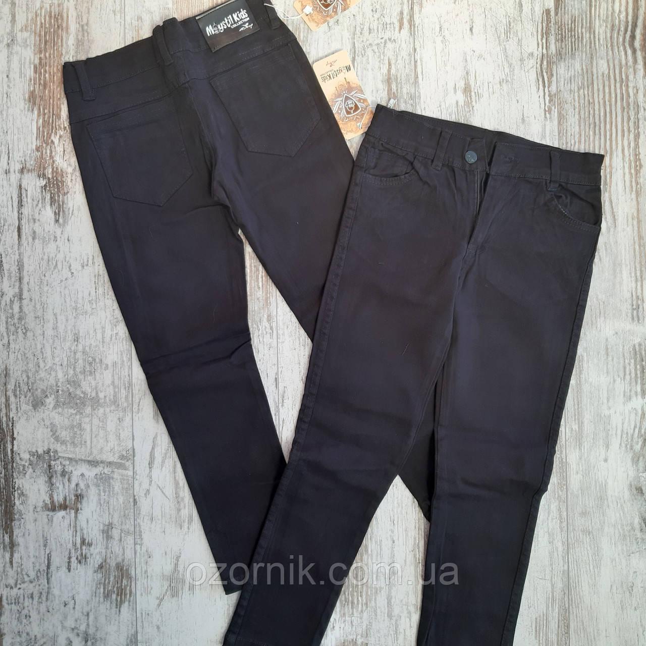 джинсы девочка Турция стрейч