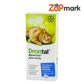 Drontal  таблетки от гельминтов для кошек 24 тб