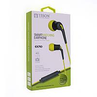 Наушники Yison EX710 зелёный (ID:13060)