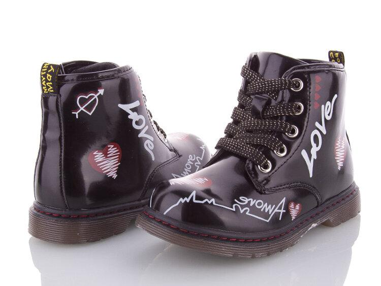 Детские демисезоные ботинки, 27-32 размер, 8 пар, С.Луч