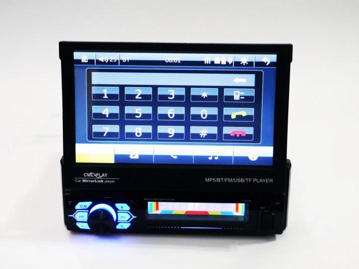"""Автомагнитола Pi7120CM 7"""" сенсорный выдвижной экран"""