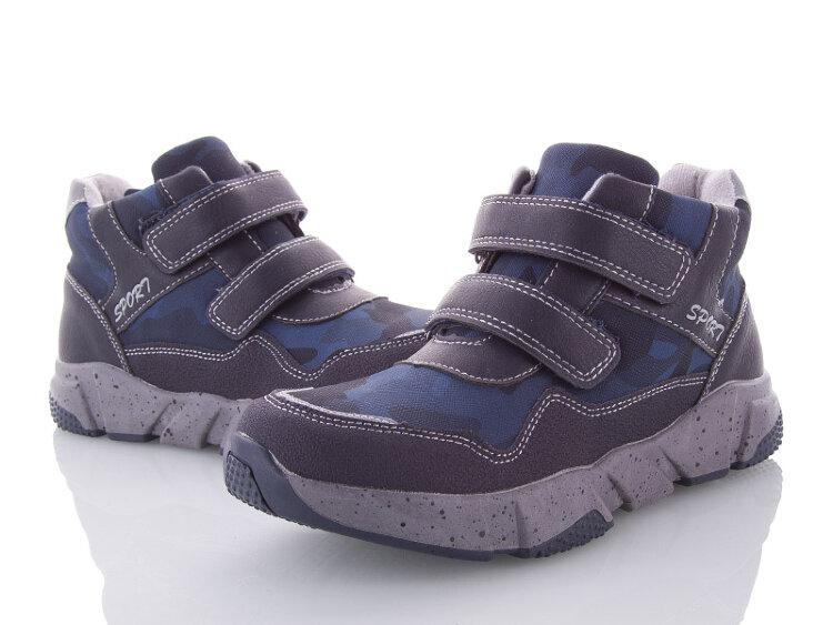 Детские демисезоные ботинки, 32-37 размер, 8 пар, С.Луч
