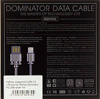 Кабель з'єднання (USB 2,0 >iPhone 5s) Remax Dominator RC-064i silver 1м