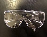 Очки защитные, фото 1