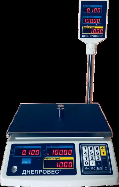 Весы торговые с поверкой  ВТД-РС (RS-232)