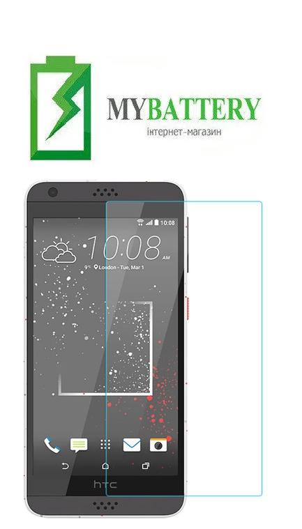 Защитное стекло HTC Desire 630 2,5 D