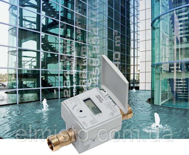 купить ультразвуковые водяныесчетчики HYDRUS