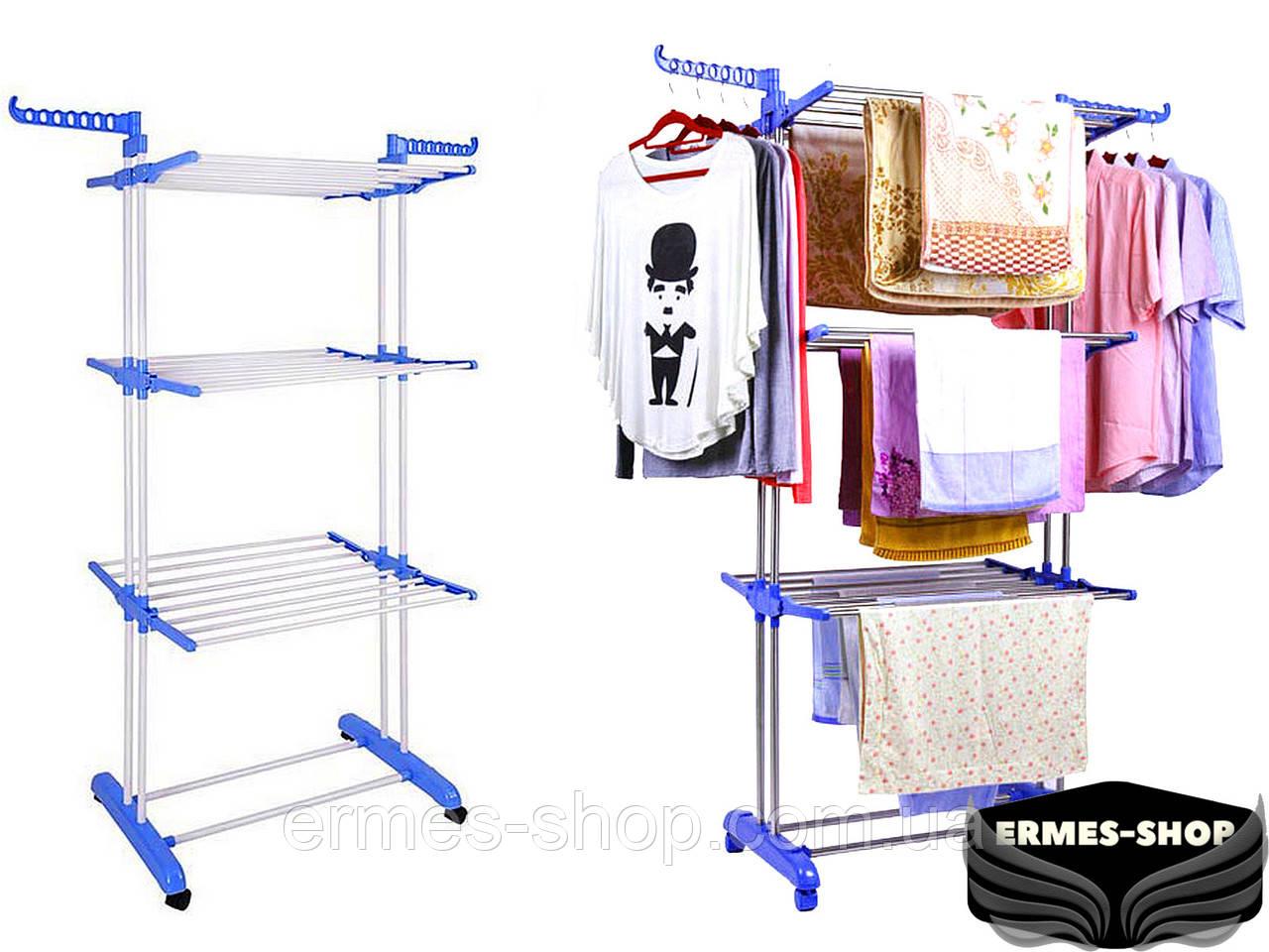Сушилка для белья | складная сушилка для одежды | вертикальная сушилка для белья cloth rack
