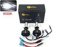 Светодиодные LED Лампы H1 CSP S1+ 6000К 4500LM