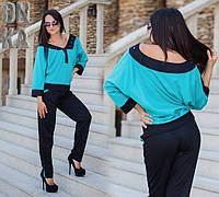 Комплект кофта+штаны