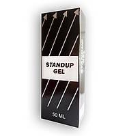 StandUp Gel - Гель для увеличения члена (СтэндАп Гель)