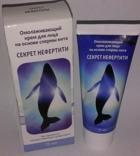 Секрет Нефертіті - омолоджуючий крем для обличчя на основі сперми кита