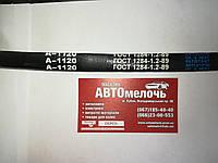 Ремень клиновой А-1120 Украна