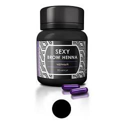 Sexy Brow Henna. Хна для бровей натуральная. 30 капсул.