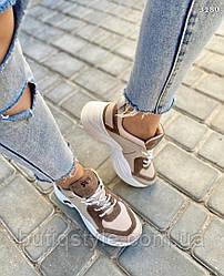 Женские кроссовки беж натуральная кожа
