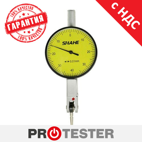 Индикатор часового типа рычажно-зубчатый ИРБ, микрометр стрелочный (0-0.8 мм) PROTESTER 5312-08