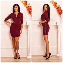 Сукня полуприталенное міні ангора з розпродажу, різні кольори р. 42-44 Код 238Ч