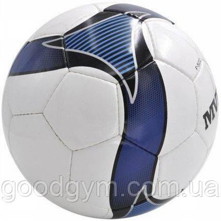 Мяч футбольный MVP F-500, фото 2