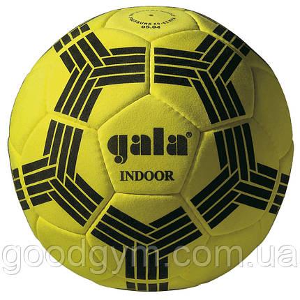 Мяч для мини-футбола GALA Indoor BF5083SD, фото 2