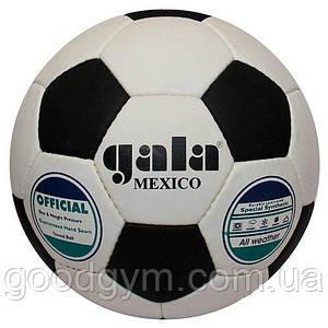 Мяч футбольный Gala Mexico BF5053SB