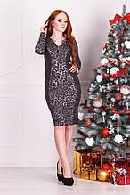 Приталене плаття ангора з розпродажу, р. 44,46,50,52,54 Код 060Ч
