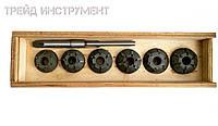 """Набор зенковок с твердосплавными пластинами для ремонта седел клапанов двигателей """"ГАЗ-53"""" (Винница)"""