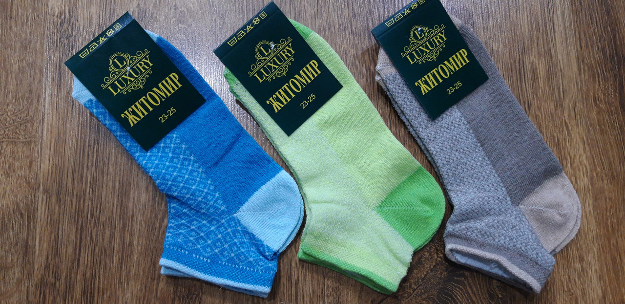 """Жіночі шкарпетки (сітка)""""Житомир LUXURY"""" 23-25(36-40)"""