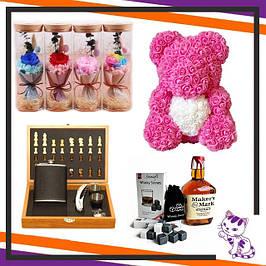 Подарки, сувениры, хобби