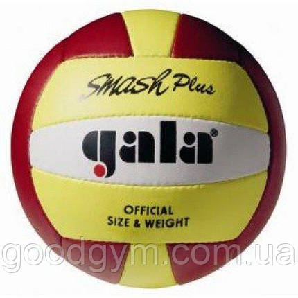 Мяч волейбольный Gala Park Volleyball 7BP5013SC10, фото 2