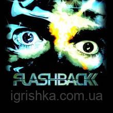 Flashback Ps4 (Цифровой аккаунт для PlayStation 4) П3
