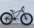 Велосипед ФЕТБАЙК Спорт 26 дюймов Горный спортивный велосипед FatBike 630 СИНИЙ Внедорожник Fat Bike, фото 2