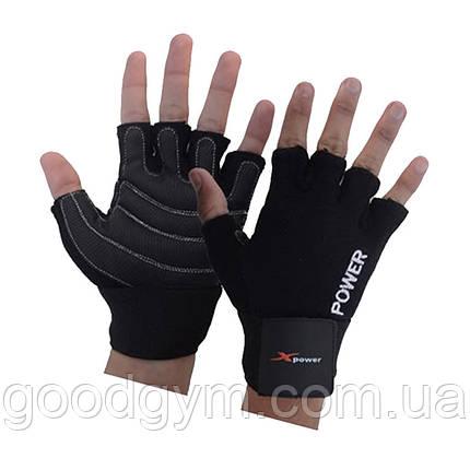 Перчатки для фитнеса X-power 9064 S/10, фото 2