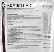 Биодеструктор Комплезим С, 20 грамм, Энзим