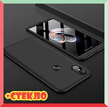 3D Чехол 360° Xiaomi Redmi Note 5 / Note 5 Pro противоударный + СТЕКЛО В ПОДАРОК. Чохол сяоми редми нот 5 про