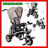 Трехколесный велосипед-беговел трансформер с  поворотным сиденьем на надувных колесах, Turbotrike бежевый, фото 6