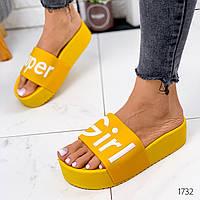 Шлепки женские Super Girl желтый 1732