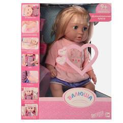 Кукла 318002-A28 42cм