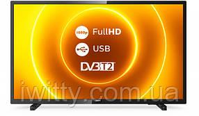 "Телевизор Филипс Philips 50"" Smart-TV//DVB-T2/USB адаптивный UHD,4K/Android 9.0, фото 2"