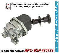 Кран ручного тормоза DPM22A Mercedes 0034307381 ARCEK Турция, фото 1