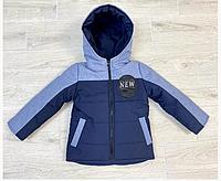 Р-р 98-104-110-116,  Куртка  детская демисезонная для мальчика