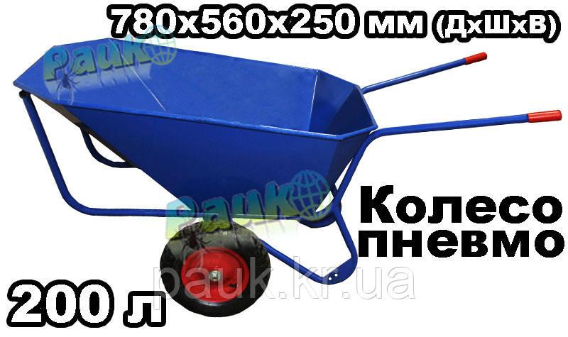 Візок будівельний 200 л, 780х560х250 мм корито, візок металевий 200- 400МП