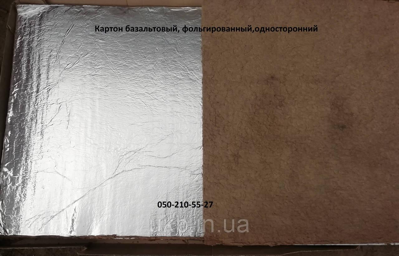Базальтовый картон, фольгированный 1180*850 мм